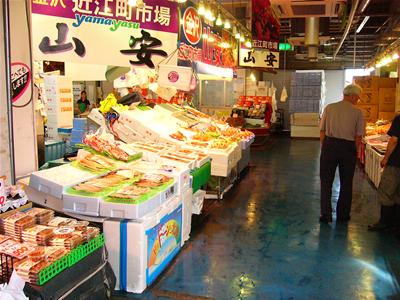 漁業・鮮魚用箱